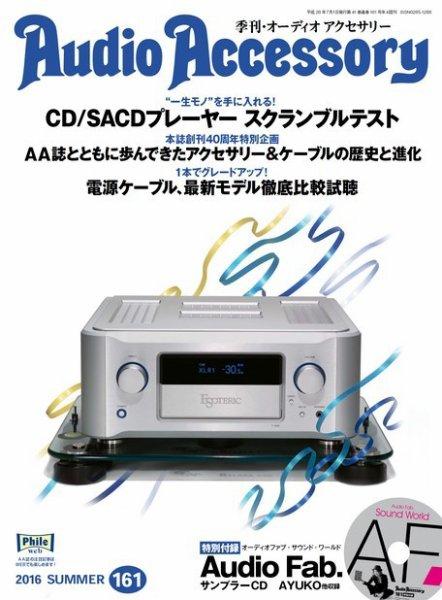 Audio Accessory