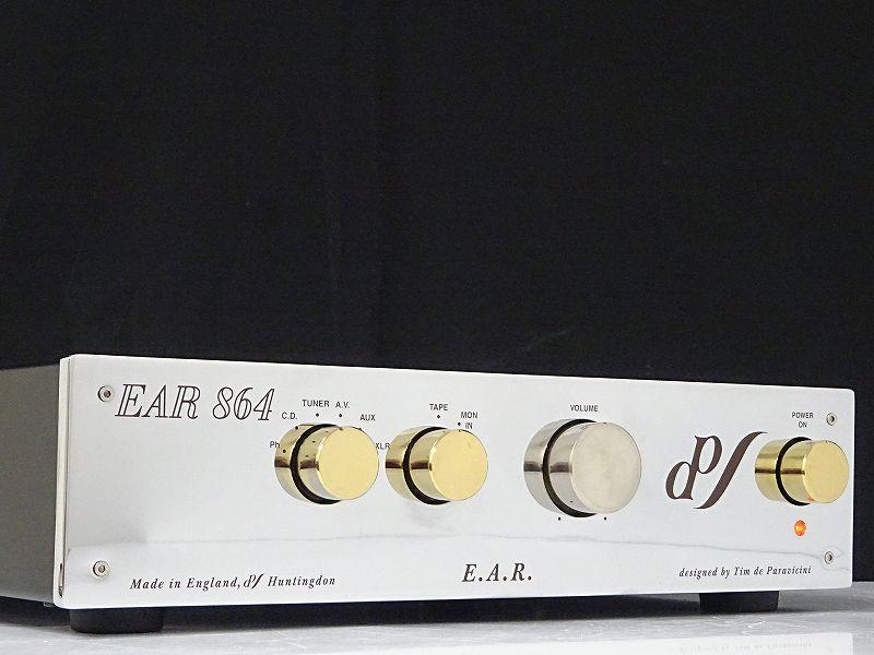 EAR イーエーアール 864 真空管プリアンプ 愛知県一宮市にて買取させていただきました!!