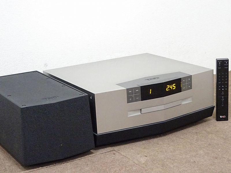 TAD タッド TAD-D600 フラッグシップ SACDプレイヤー 山梨県北杜市にて買取させていただきました!!
