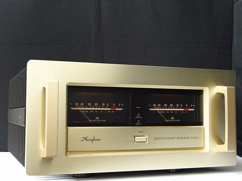Accuphase アキュフェーズ P-700 パワーアンプ 岡山県倉敷市にて買取させていただきました!!