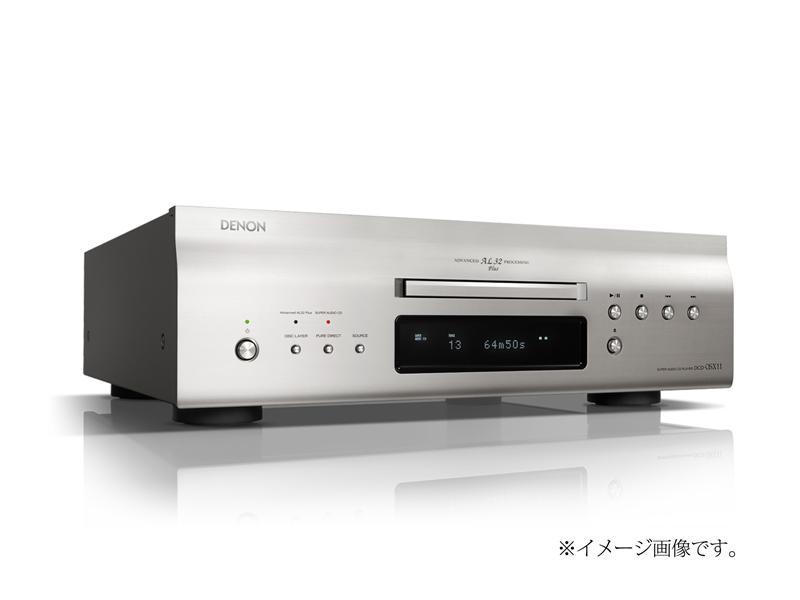 DENON デノン DCD-SX11 SACDプレーヤー 愛知県犬山市買取させていただきました!!
