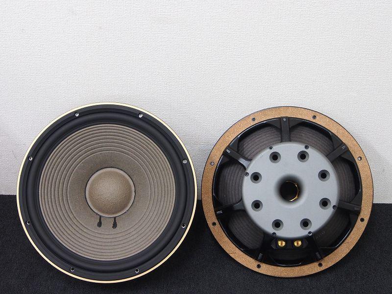 SONY ソニー SUP-L11 38cmスピーカーユニット ペア 香川県善通寺市にて買取させていただきました!!