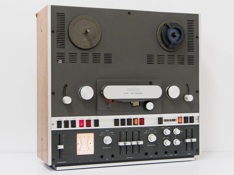 REVOX ルボックス A700 オープンリールデッキ 大分県大分市にて買取させていただきました!!