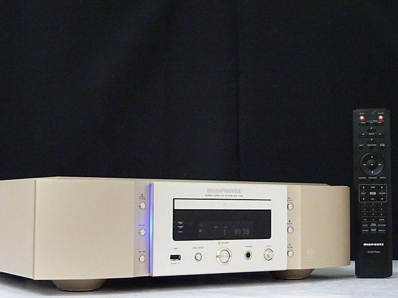 marantz マランツ SA-11S3 SACDプレーヤー 和歌山県日高郡みなべ町にて買取させていただきました!!