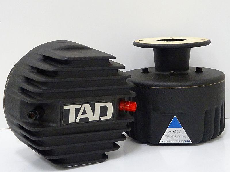 TAD タッド TD-4002 ドライバー ペア スロート付  群馬県館林市にて買取させていただきました!