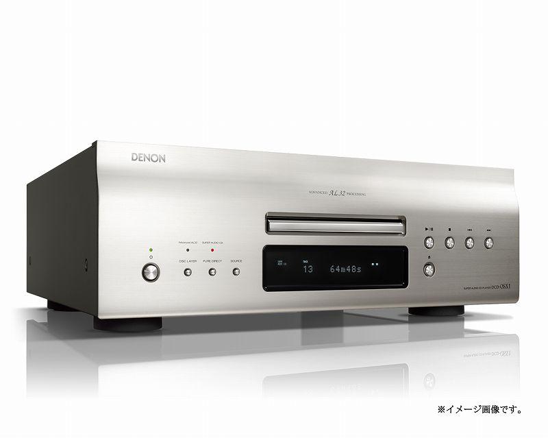DENON  デノン DCD-SX1 SACDプレーヤー 熊本県熊本市買取させていただきました!!