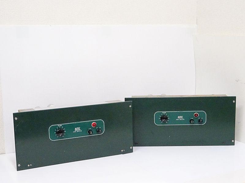 ALTEC  アルテック 1569A 真空管モノラルパワーアンプ ペア 大阪府堺市にて買取させていただきました!!