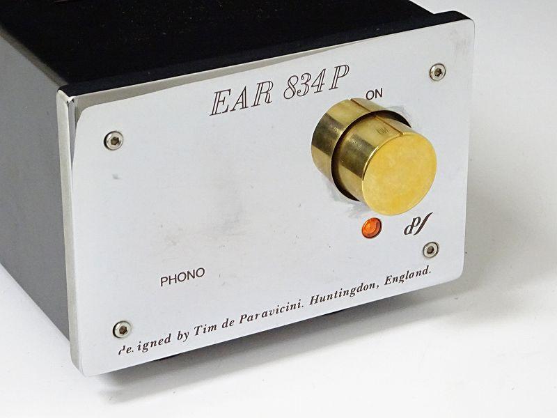 EAR 834P 真空管フォノイコライザー 埼玉県越谷市にて買取させていただきました!!