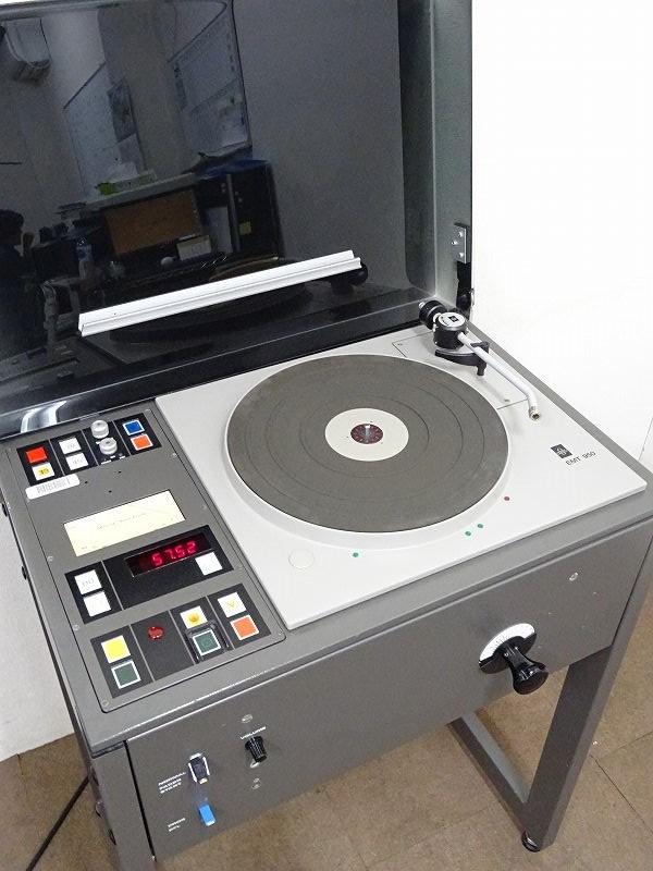 EMT レコードプレーヤー 950 大阪府大阪市にて買取させていただきました!!