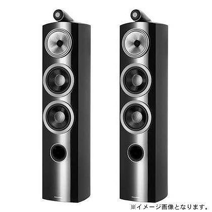 B&W 804 D3 B グロス・ブラック スピーカー☆鹿児島県鹿屋市にて買取させて頂きました!