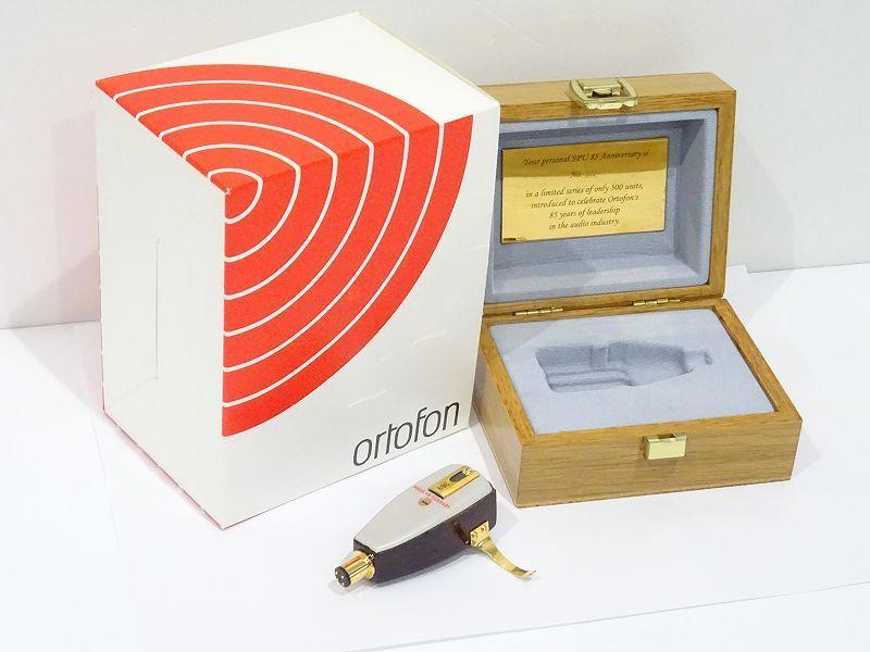 【希少】ortofon SPU-85 Anniversary 木製漆ヘッドシェル 創立85周年MC型カートリッジ☆奈良県橿原市にて買取させて頂きました!
