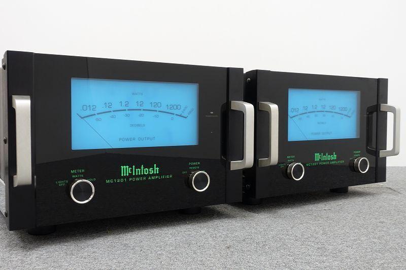 McIntosh MC1201 モノラルパワーアンプ☆神奈川県横浜市にて買取させて頂きました!