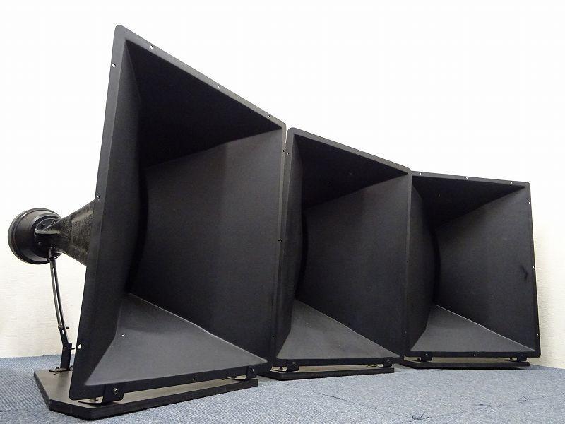 Electro-Voice EV DH1T-8/2/HP9040 ホーン/ドライバー 3本セット☆広島県府中市にて買取させて頂きました!