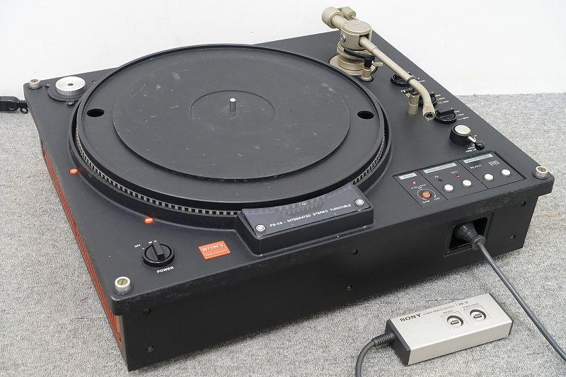 SONY PS-X9/PM-90 レコードプレーヤー☆福岡県古賀市にて買取させて頂きました