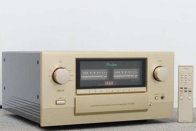 Accuphase E-800 プリメインアンプ☆滋賀県野洲市にて買取させて頂きました
