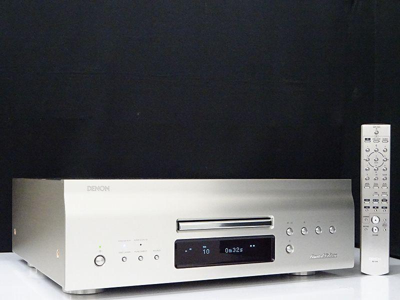 DENON DCD-SX1 Limited SACDプレーヤー☆栃木県宇都宮市にて買取させて頂きました!