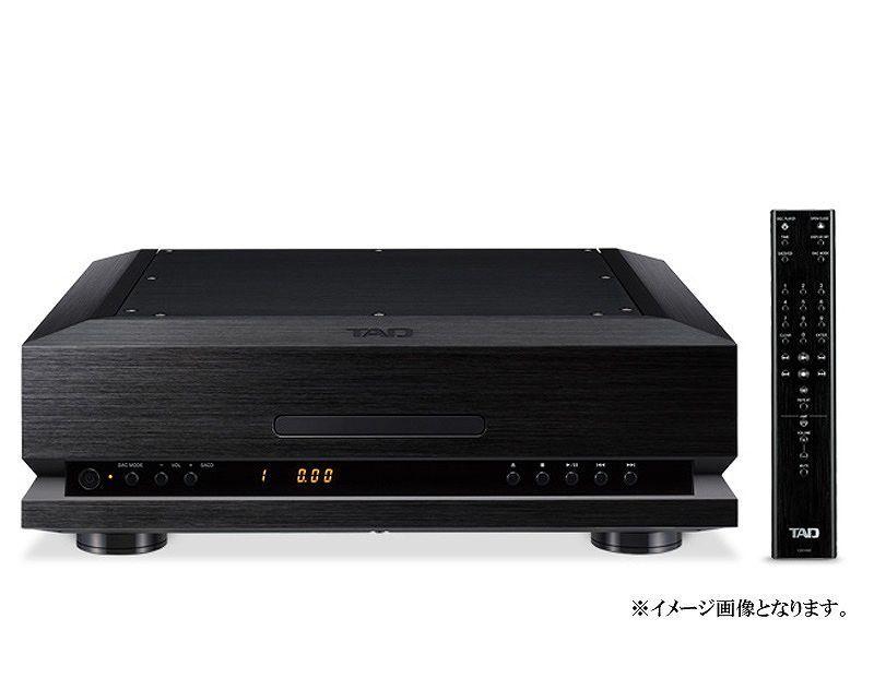 TAD TAD-D1000MK2 SACDプレーヤー☆千葉県千葉市にて買取させて頂きました!