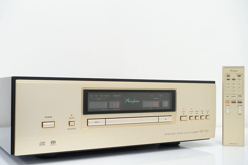 Accuphase DP-750 SACDプレーヤー☆東京都世田谷区にて買取させて頂きました
