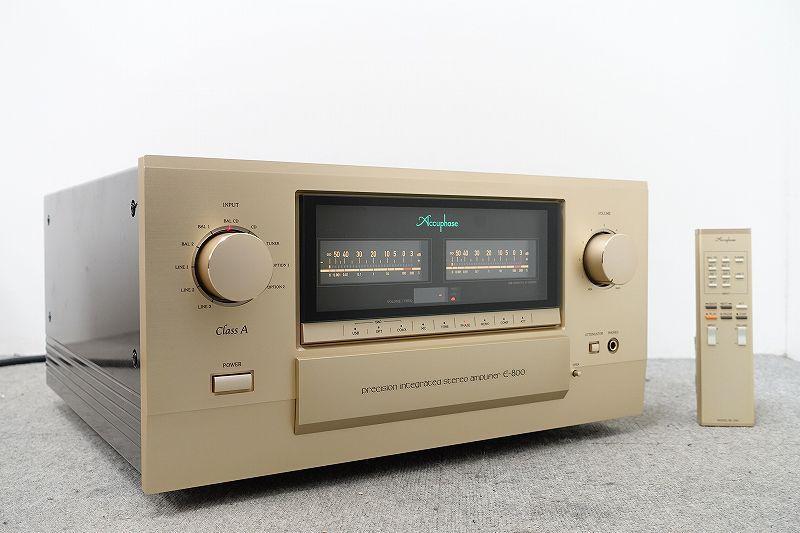 Accuphase E-800 プリメインアンプ☆香川県東かがわ市にて買取させて頂きました!