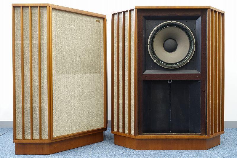 TANNOY GRF 英国オリジナル箱 Monitor Gold LSU/HF/15/8 スピーカー☆長崎県佐世保市にて買取させて頂きました