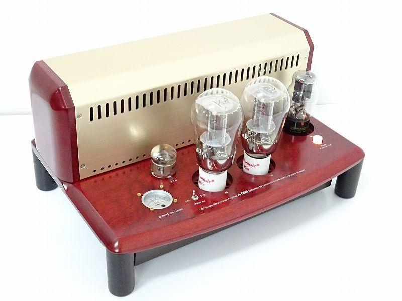 山本音響工芸 A-08S 真空管 シングルステレオパワーアンプ☆山口県岩国市にて買取させて頂きました!