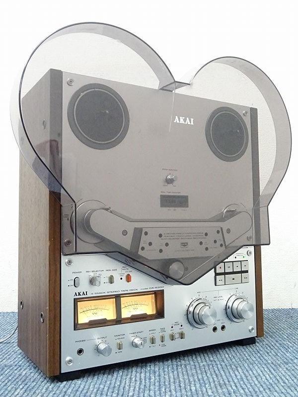 AKAI GX-635D オープンリールデッキ☆沖縄県那覇市にて買取させて頂きました!