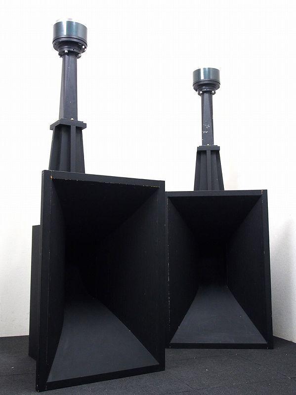 YL音響 D-1250 低音用ドライバーユニット☆山口県防府市にて買取させて頂きました!