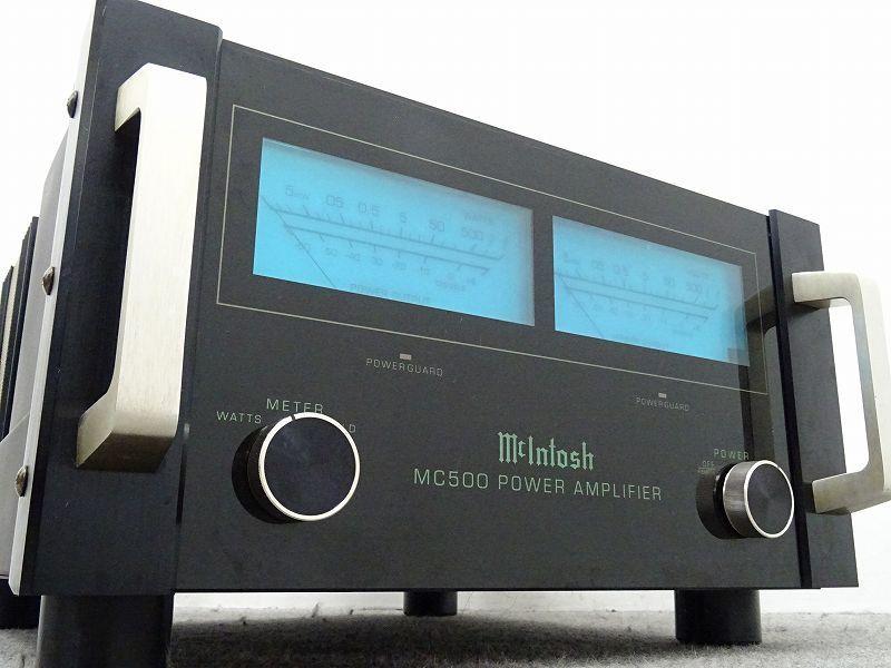 McIntosh MC500 パワーアンプ☆広島県広島市にて買取させて頂きました!
