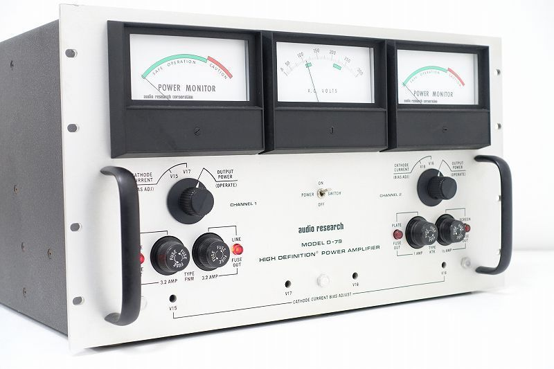 Audio Research D-79 真空管 パワーアンプ☆京都府八幡市にて買取させて頂きました