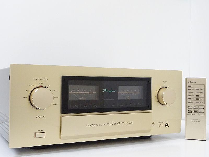 Accuphase アキュフェーズ E-550 純A級プリメインアンプ 滋賀県野洲市にて買取させていただきました!!