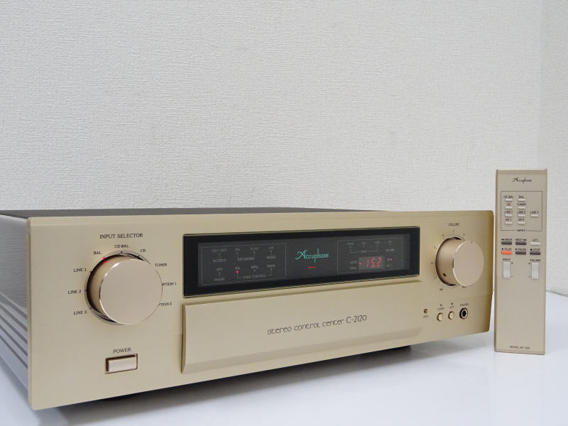 Accuphase アキュフェーズ C-2120 プリアンプ 千葉県八街市にて買取させていただきました!!