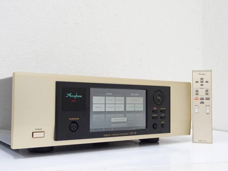 Accuphase アキュフェーズ DG-58 デジタル ヴォイシング イコライザー 岡山県浅口市にて買取させていただきました!!