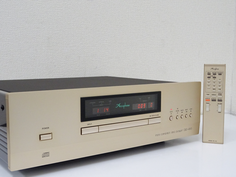 Accuphase アキュフェーズ DP-410 CDプレーヤー 奈良県御所市にて買取させていただきました!!