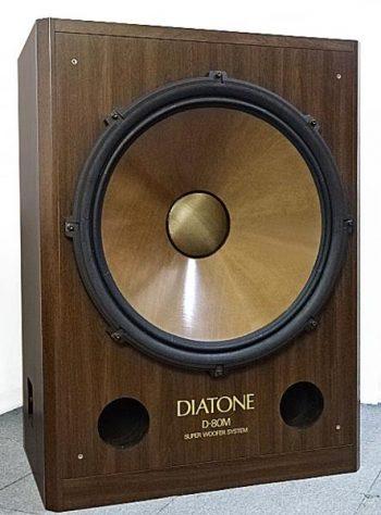 DIATONE D-80M