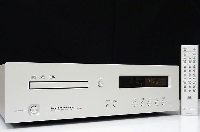 LUXMAN ラックスマン D-05u SACDプレーヤー 千葉県野田市にて買取させていただきました!