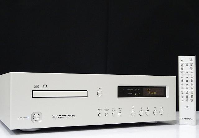 LUXMAN ラックスマン D-06 SACDプレーヤー 東京都三鷹市にて買取させていただきました!!