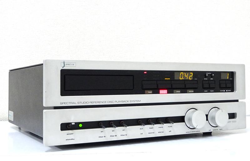 SPECTRAL スペクトラル SDR-1000 SERIESⅡプリアンプ一体型CDプレーヤー 熊本県熊本市にて買取させていただきました!!