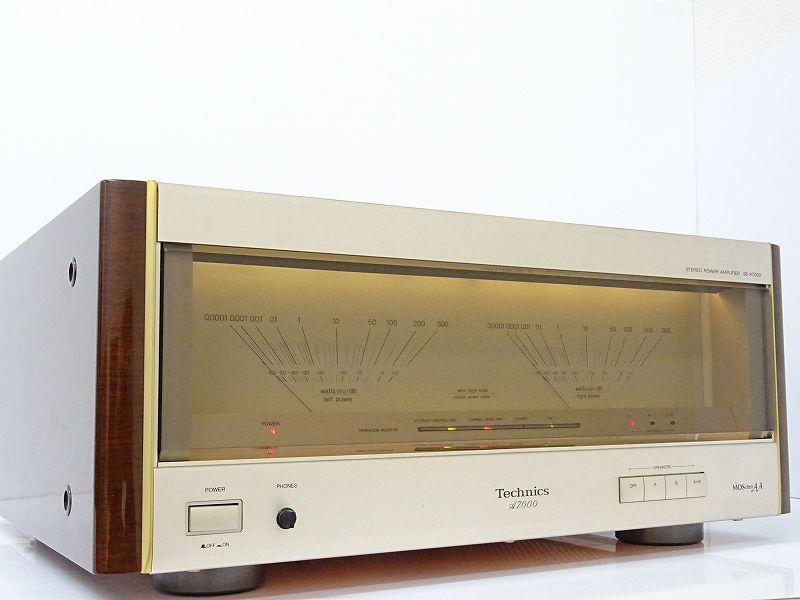 Technics テクニクス SE-A7000 Ver.4.0 パワーアンプ 千葉県野田市にて買取させていただきました!!