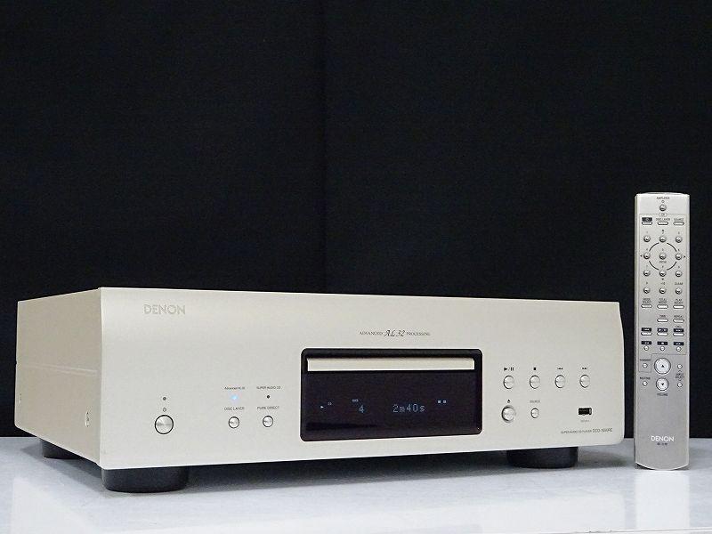 DENON DCD-1650RE SACD/CDプレーヤー石川県白山市にて買取させていただきました!