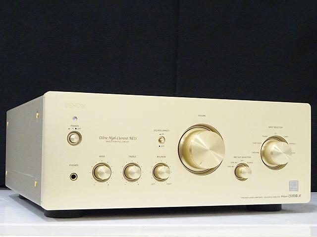 DENON PMA-S10ⅢL プリメインアンプ 広島県竹原市にて買取させていただきました!