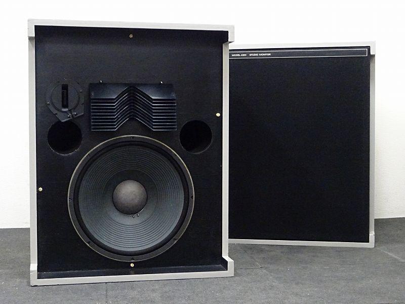 JBL 4320スピーカーシステム ペア 宮崎県宮崎市にて買い取りさせていただきました。
