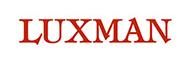 LUXMANのロゴ画像