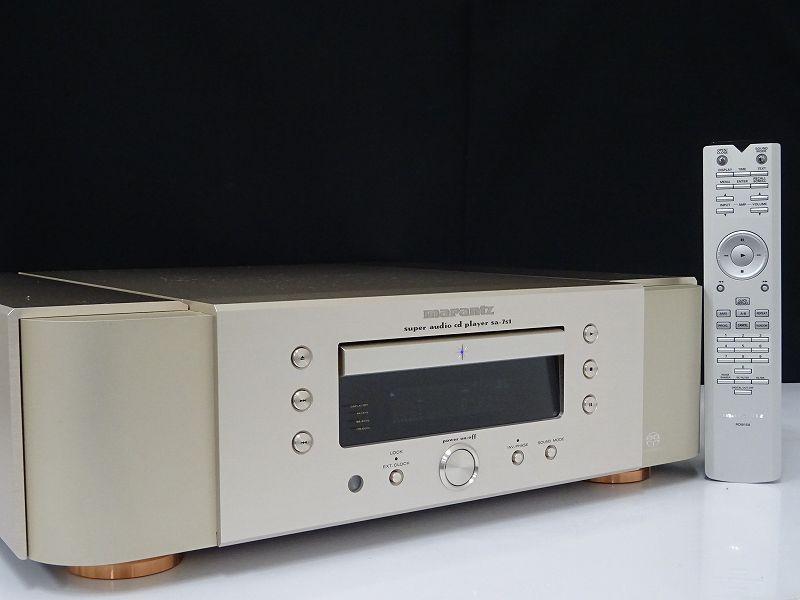 marantz マランツ SA-7S1 SACD/CDプレーヤー 新潟県長尾市にて買取させていただきました!!
