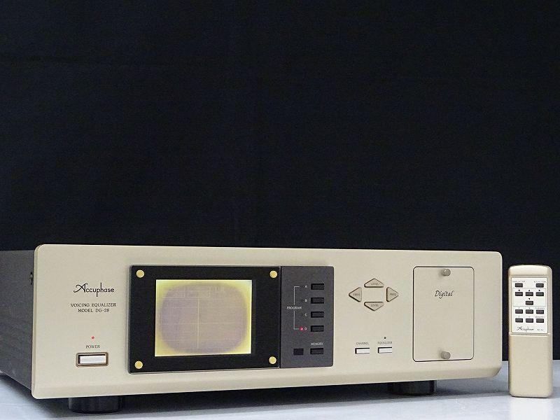 Accuphase DG-28 デジタルヴォイシングイコライザー埼玉県吉川市にて買取させていただきました!