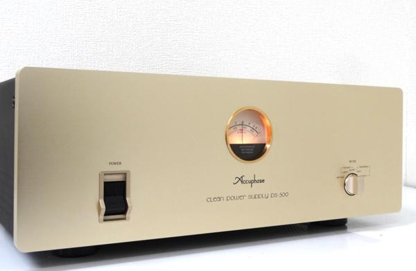 Accuphase PS-500 クリーン電源 宮崎県宮崎市にて買取させていただきました!
