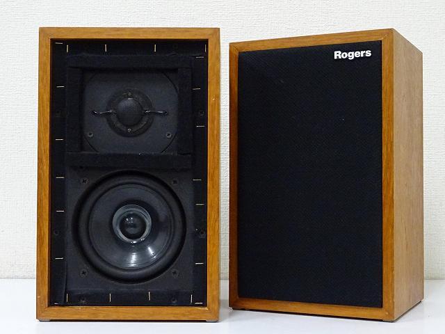 ROGERS LS3/5A スピーカーシステム ペア香川県高松市にて買い取りさせていただきました!